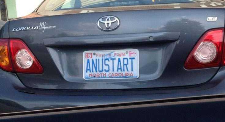 Номерной знак Тойота Королла