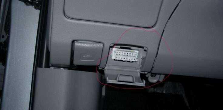 Диагностика ошибок Toyota Corolla
