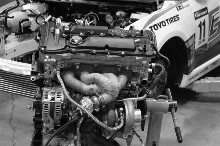 Турбо мотор 2 AR-FE