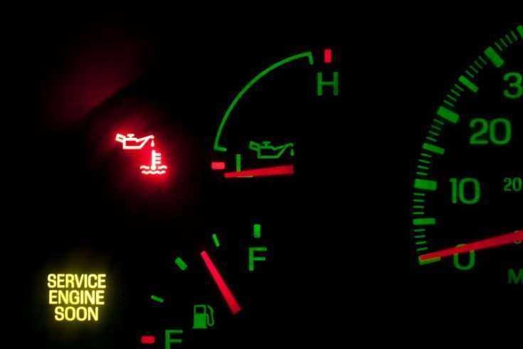Ошибки двигателя